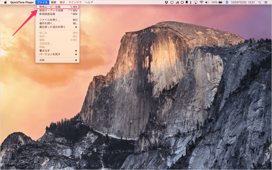 キャプチャ 動画 画面 mac