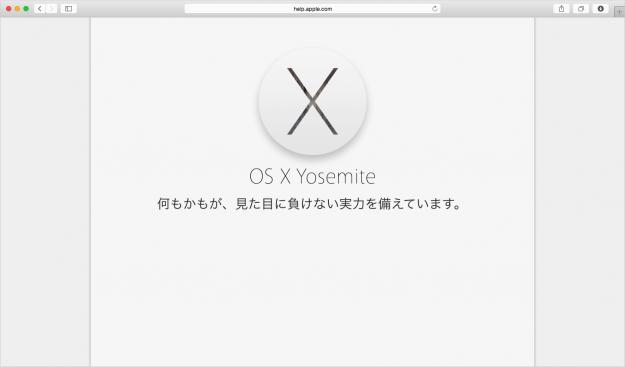 mac-os-x-yosemite-overview-03