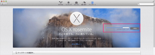 mac-os-x-yosemite-upgrade-05