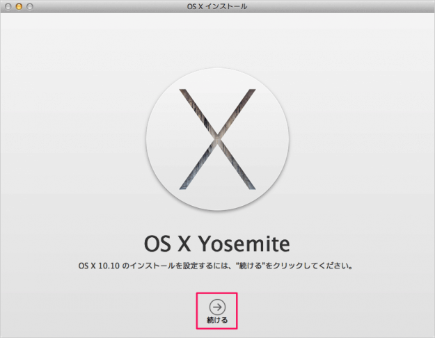 mac-os-x-yosemite-upgrade-06
