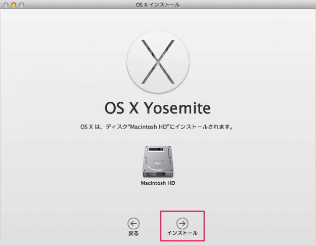mac-os-x-yosemite-upgrade-09