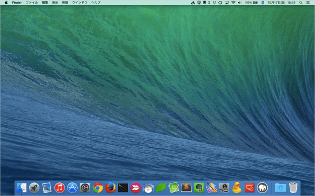 mac-os-x-yosemite-upgrade-13