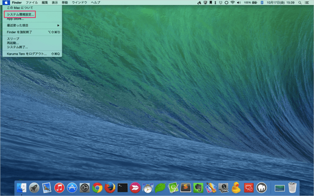 mac-os-x-yosemite-upgrade-14