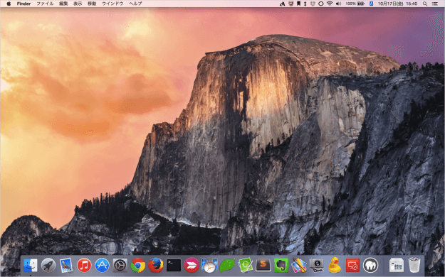 mac-os-x-yosemite-upgrade-17