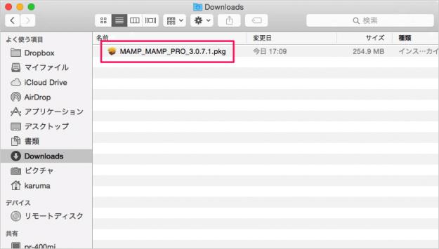 mamp-updating-05