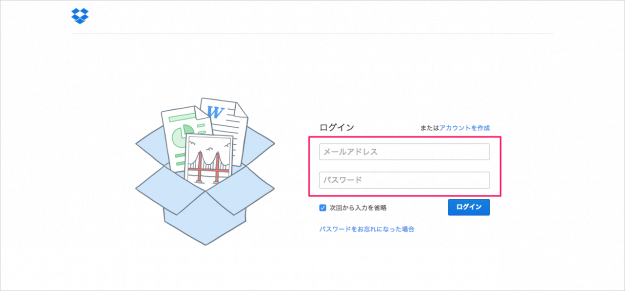 dropbox-two-step-verification-01