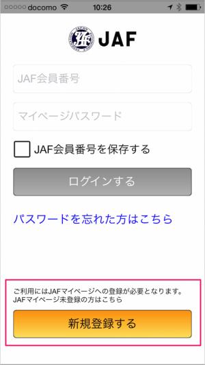 iphone-ipad-app-jaf-03
