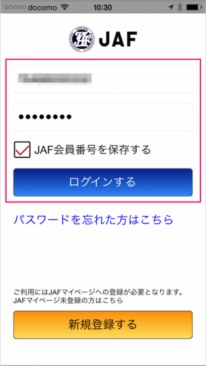 iphone-ipad-app-jaf-05