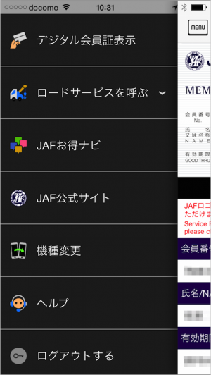 iphone-ipad-app-jaf-09