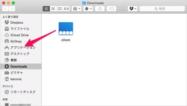 mac-app-cdock-03
