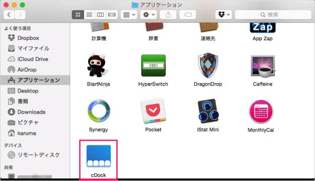 mac-app-cdock-04