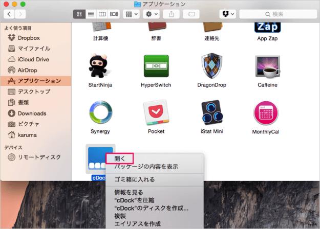 mac-app-cdock-05