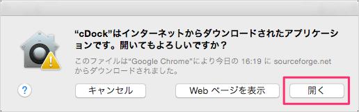 mac-app-cdock-06