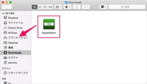 mac-app-hyperswitch-02