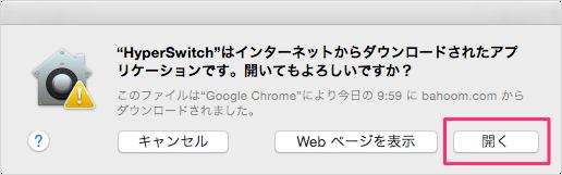 mac-app-hyperswitch-04