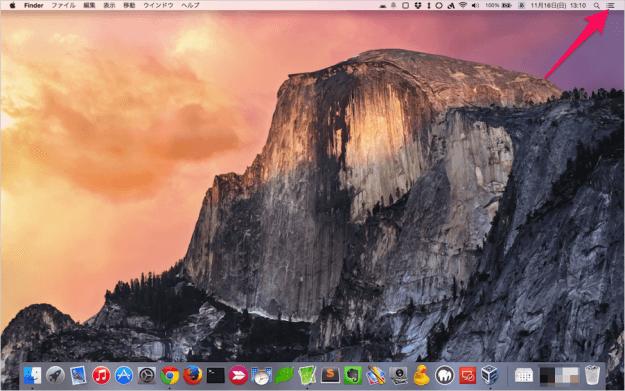 mac-app-istat-mini-01