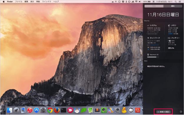 mac-app-istat-mini-02