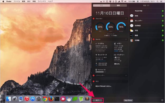 mac-app-istat-mini-05