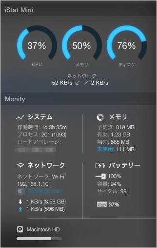 mac-app-istat-mini-07