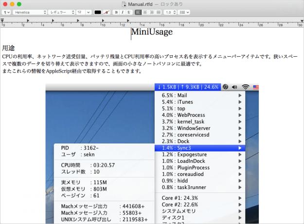 mac-app-miniusage-02