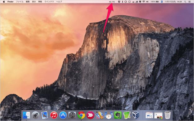 mac-app-miniusage-03