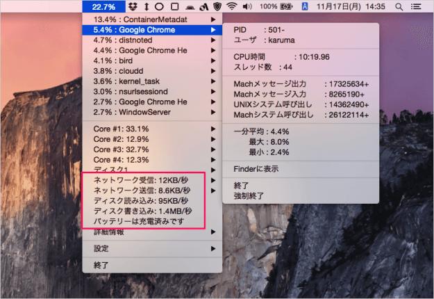 mac-app-miniusage-06