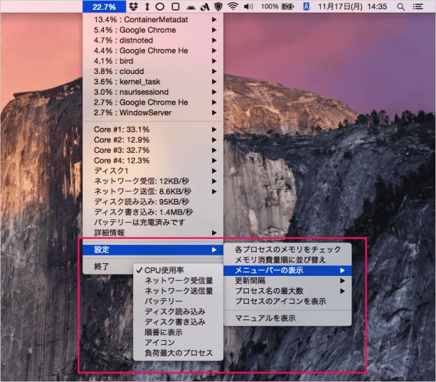 mac-app-miniusage-07