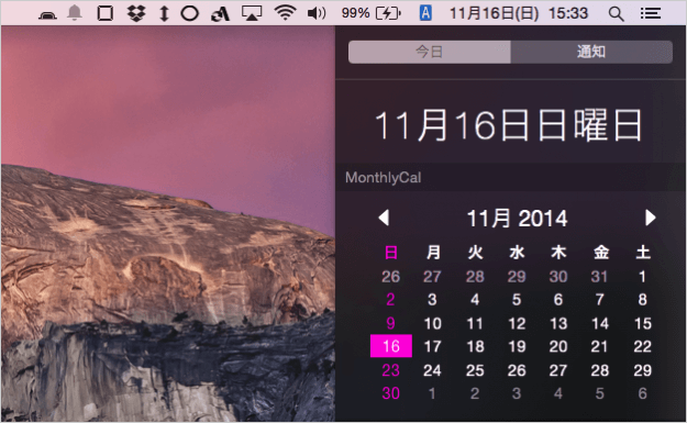 mac-app-monthlycal-01