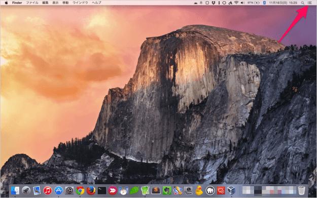 mac-app-monthlycal-02