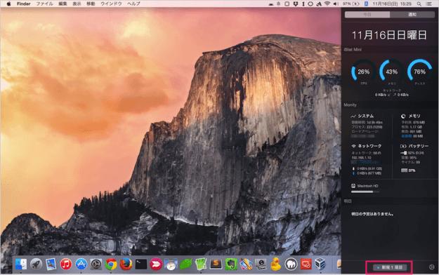 mac-app-monthlycal-03