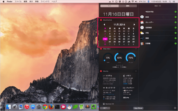 mac-app-monthlycal-05