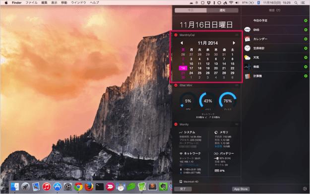 mac-app-monthlycal-05