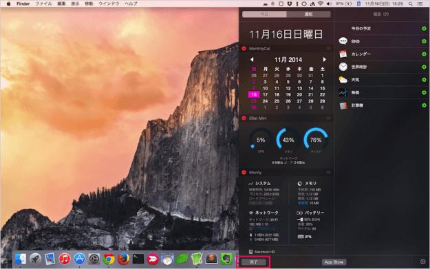 mac-app-monthlycal-06