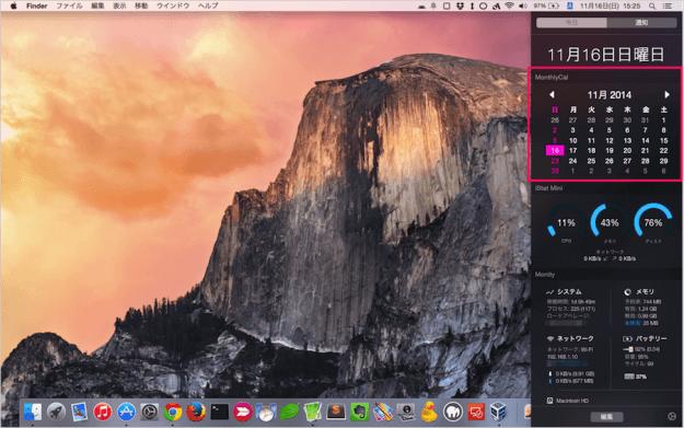 mac-app-monthlycal-07