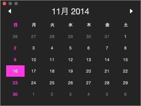 mac-app-monthlycal-09