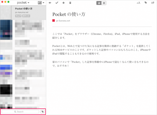 mac-app-pocket-10
