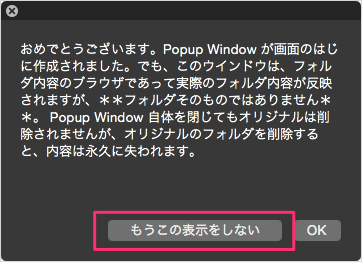 mac-app-popup-window-07