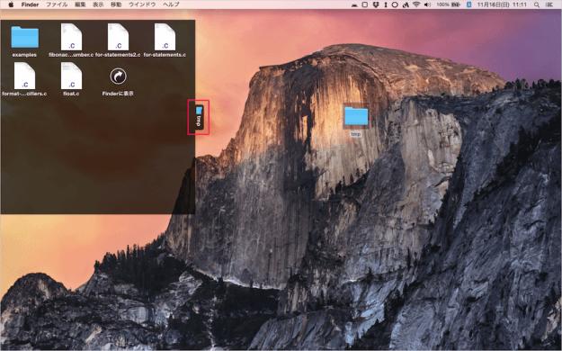 mac-app-popup-window-08