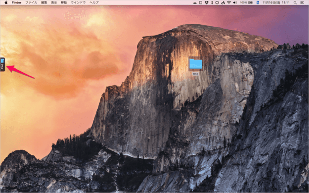 mac-app-popup-window-09