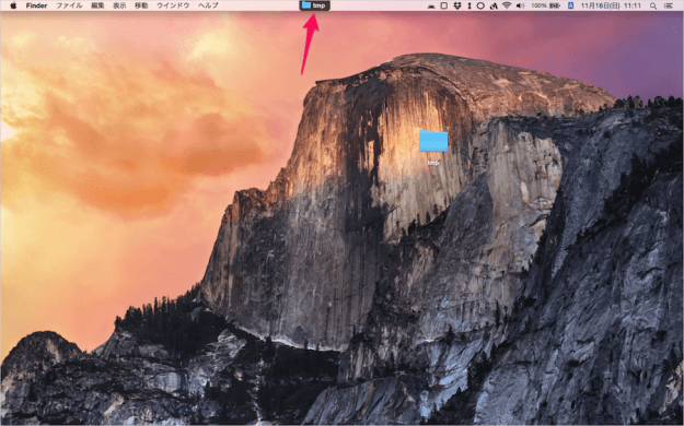 mac-app-popup-window-10