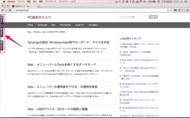 mac-app-popup-window-13