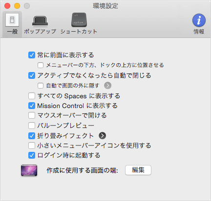 mac-app-popup-window-15