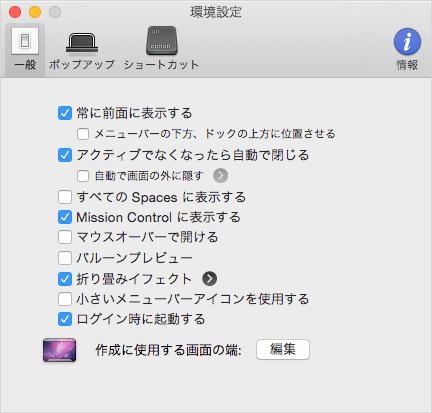 mac-app-popup-window-15