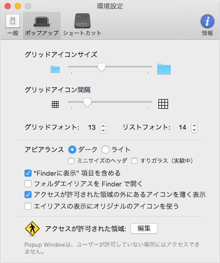 mac-app-popup-window-16
