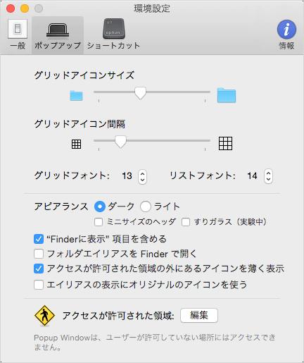 mac-app-popup-window-16
