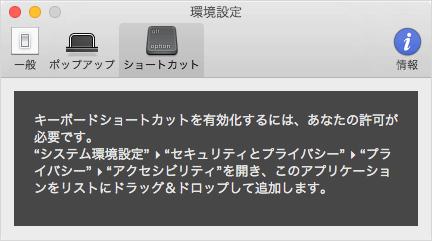 mac-app-popup-window-17