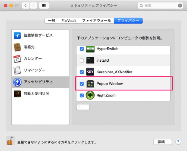 mac-app-popup-window-18