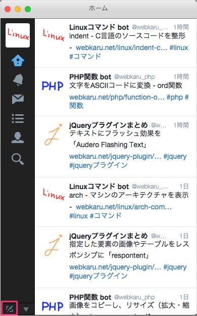 mac-app-twitter-06