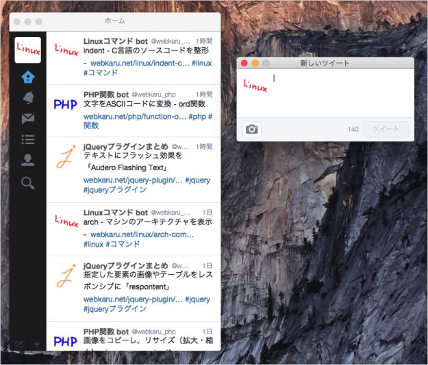 mac-app-twitter-07