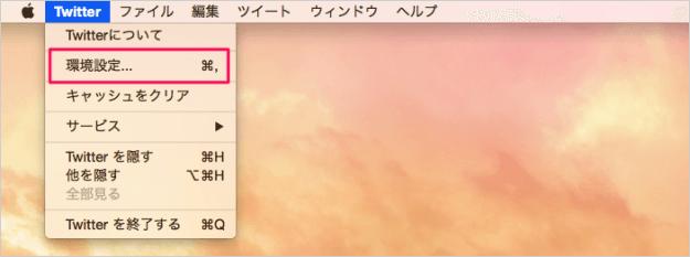 mac-app-twitter-09